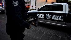 POLICIA GUADALUPE